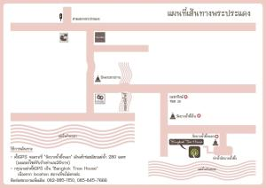 The floor plan of Bangkok Tree House