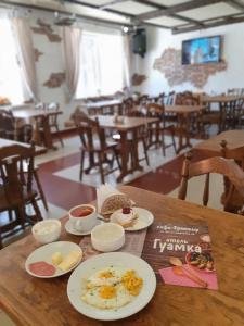 Ресторан / где поесть в Hotel Guamka