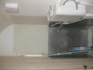 Ein Badezimmer in der Unterkunft Upleward Cottage