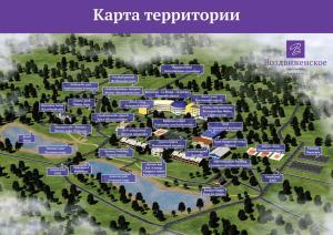 A bird's-eye view of Vozdvizhenskoe Park Hotel