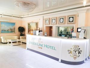 Лобби или стойка регистрации в Отель Грин Лайн Самара