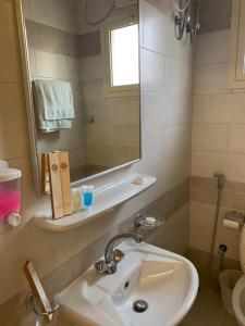 Um banheiro em Bab Alhijra Aparthotel