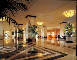 The lobby or reception area at Nagoya Marriott Associa Hotel