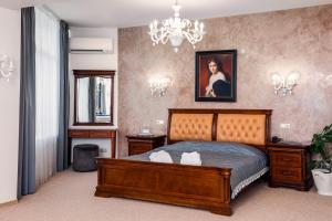 Кровать или кровати в номере Отель Киев