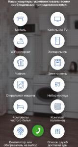 The floor plan of Apartment on Moskovskaya 4A