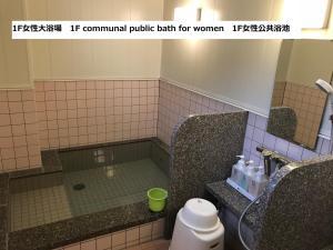Ein Badezimmer in der Unterkunft Hotel Famitic Nikko Station