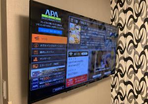 A television and/or entertainment center at APA Hotel Miyazaki-eki Tachibana-dori
