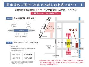The floor plan of Hotel Maira