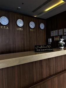 O saguão ou recepção de فندق برج الإبريز