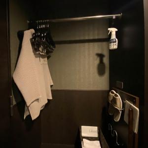 A bathroom at Dormy Inn Premium Kyoto Ekimae Natural Hot Spring