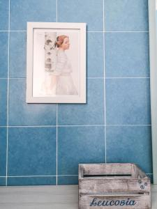 A bathroom at Le Sirene Castellabate