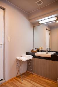 A bathroom at Hotel Kinsuien
