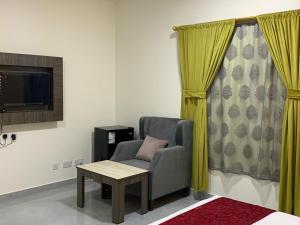 Uma área de estar em Fnoon Rahaty