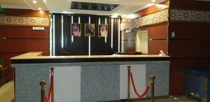 O saguão ou recepção de Hayat International 2