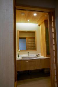 Grand Phenix Hakuba - Vacation STAY 85036にあるバスルーム