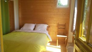 Un ou plusieurs lits dans un hébergement de l'établissement L'insolite du pic d'Ysson
