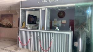 O saguão ou recepção de دار نسيم الغابه
