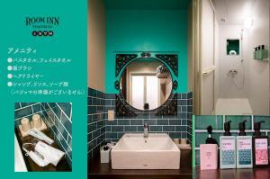 A bathroom at Room Inn Shanghai 横浜中華街 Room1-B