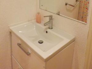 A bathroom at Thistle Dhu Guest House