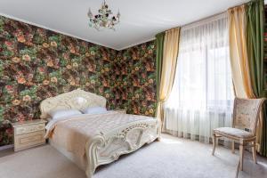 Кровать или кровати в номере Дом на распутье дорог