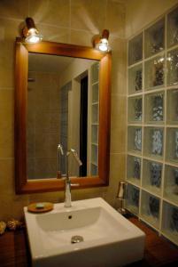 Salle de bains dans l'établissement La Grange d'Agnès