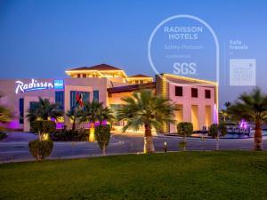 Booking Com فنادق في هالف موون باي احجز فندقك الآن