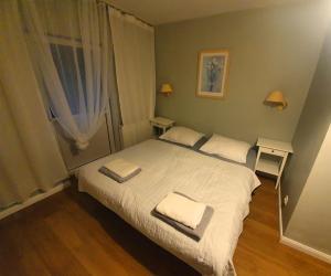 Pokój w obiekcie Willa Alfa