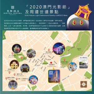 Plan de l'établissement Hotel Royal Macau