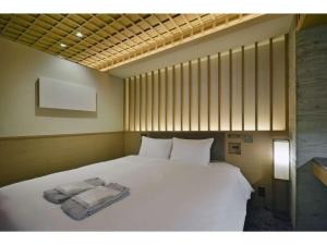 A room at HOTEL HILLARYS Akasaka