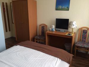 TV/Unterhaltungsangebot in der Unterkunft Hotel Columbia