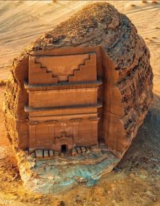 Uma vista aérea de شقق عمار - شقق خاصة