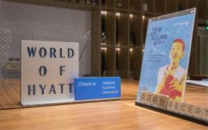 A certificate, award, sign, or other document on display at BEI Zhaolong Hotel, a JdV by Hyatt