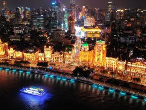 A bird's-eye view of Fairmont Peace Hotel On the Bund (Start your own story with the BUND)