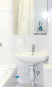 A bathroom at Апарт-Отель Весна