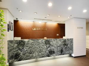 The lobby or reception area at Nagoya Creston Hotel
