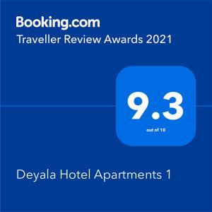 Um certificado, prêmio, placa ou outro documento exibido em Deyala Hotel Apartments 1