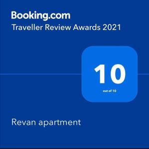 Um certificado, prêmio, placa ou outro documento exibido em Revan apartment