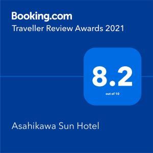 Sertifikat, penghargaan, tanda, atau dokumen yang dipajang di Asahikawa Sun Hotel
