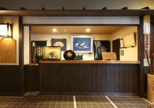 The lobby or reception area at Kisoji no Yado Iwaya