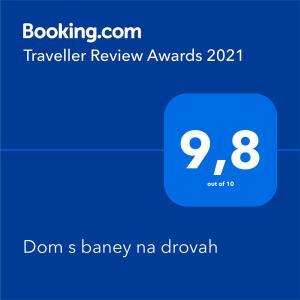 Сертификат, награда, вывеска или другой документ, выставленный в Dom s baney na drovah