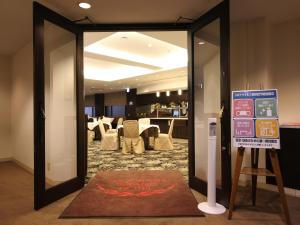 A restaurant or other place to eat at Suidobashi Grand Hotel