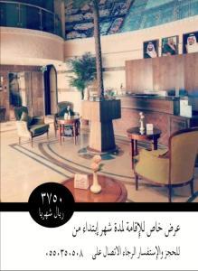 Um restaurante ou outro lugar para comer em Rose Al Medina