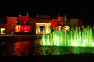 Басейн в Sharm Dreams Vacation Club - Aqua Park або поблизу