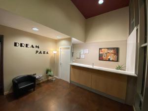 El vestíbulo o zona de recepción de Apartamentos Dream Park
