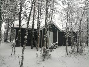 База отдыха Голубая Бухта зимой