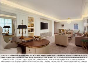אזור ישיבה ב-The Ritz-Carlton, Moscow