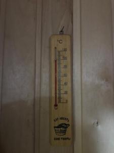 Ванная комната в Udacha Guesthouse