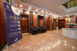 O saguão ou recepção de Layali Al Tamayoz 4