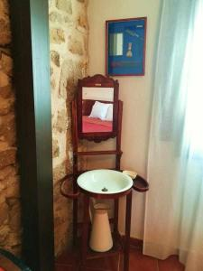 Un baño de Casa Rural FranciaQuilamas