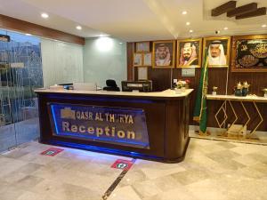 O saguão ou recepção de Qasr Al Thuraya Hotel Apartments